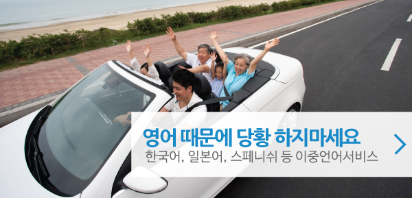Cars For Rent Koreatown